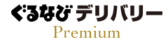 GourNavi Delivery Premium