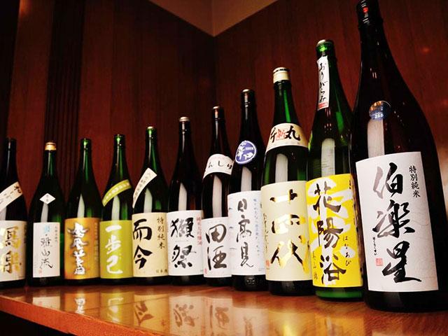 清酒餐厅Sanichimarusen Sanichimaru-san
