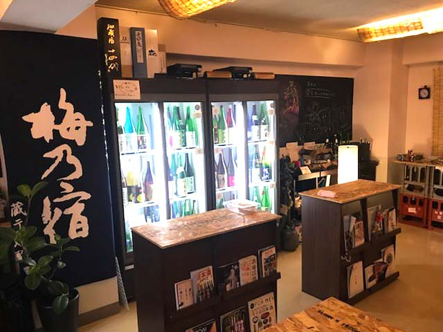 日本酒利き酒し放題 NONBEE