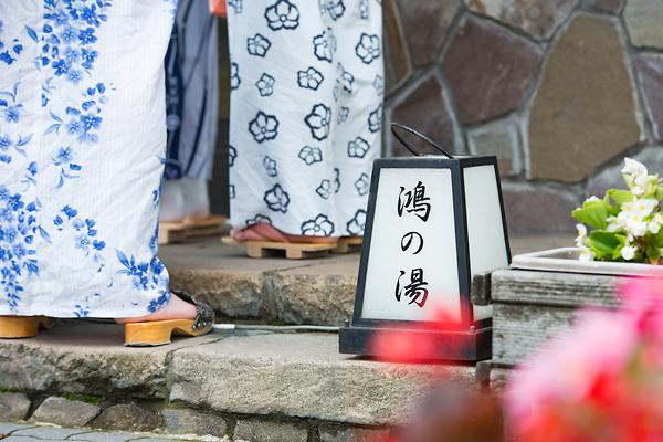 「城崎温泉の外湯めぐり