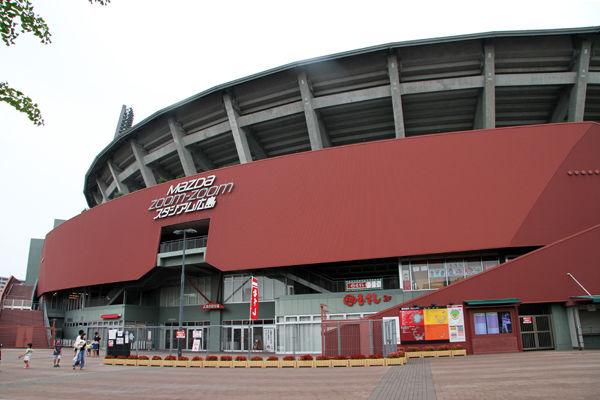 马自达Zoom Zoom广岛体育馆