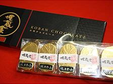 埋蔵金チョコレート